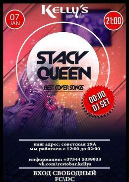 Концерт Stacy Queen