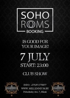 Soho Rooms Booking