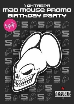 Mad Mouse Promo Birthday Party
