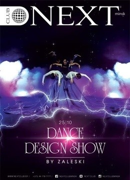 Dance Design Show