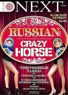 Russian Crazy Horse