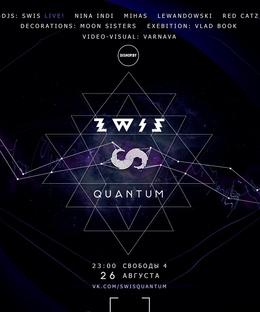 Swis — Quantum