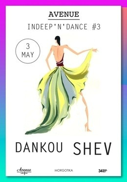 Indeep'n'dance III