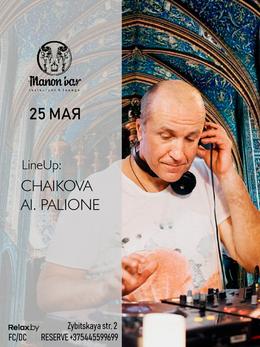 Chaikova / Al. Palione