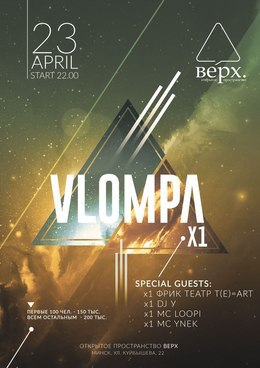 Viompa.x1