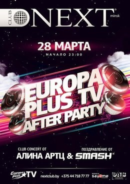 After Party Grand Opening Europa Plus TV