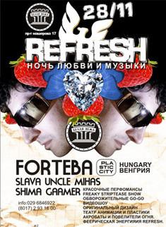 Ночь любви и музыки Re:fresh
