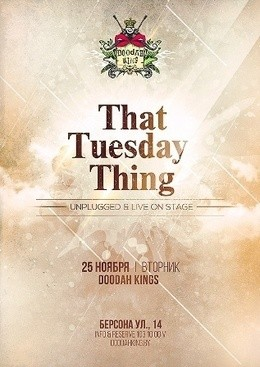 That Tuesday Thing