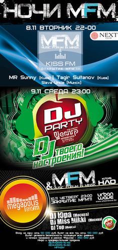 Ночи MFM: Start Party