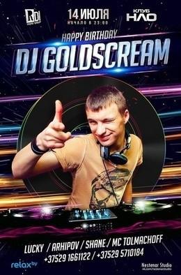 День Рождение Dj Goldcream