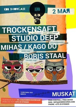 Kdb Showcase – Trockensaft / Studio Deep