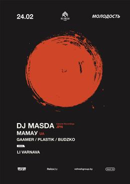 DJ Masda [Jpn], Mamay [Ua]