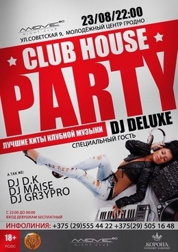 Club House Party