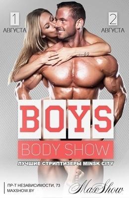 Boys Body Show