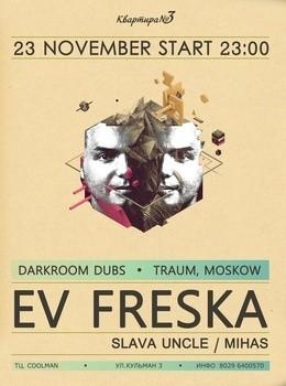 Ev Freska (Darkroom Dubs./Traum, Moscow)