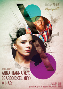 Anna Hanna (LT)