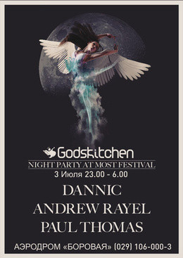 Godskitchen Night Party