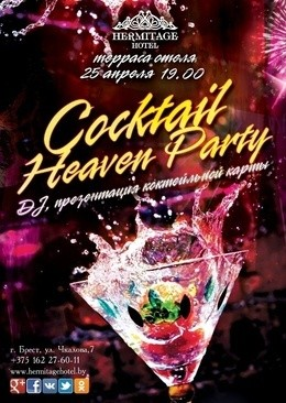 Cocktail Heaven Party