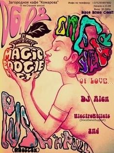 Magic Boogie Night