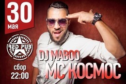 MC Kosmos ft DJ Maboo
