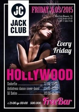 Friday Hollywood