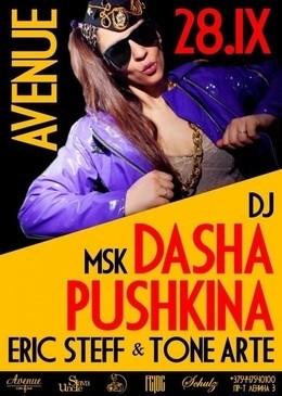 Dj Dasha Pushkina