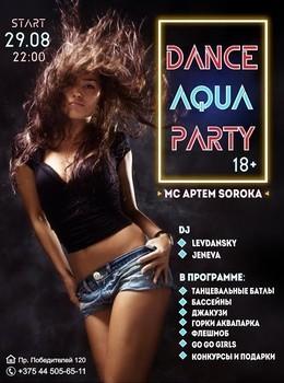Aqua Dance Party