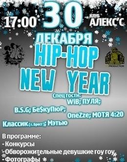 Hip-Hop New Year