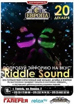 Riddle Sound