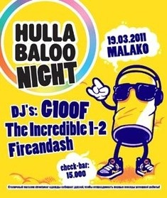 Hullabaloo night