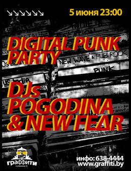 Digital Punk Party
