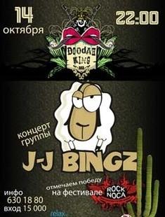 J-J BINGZ PARTY