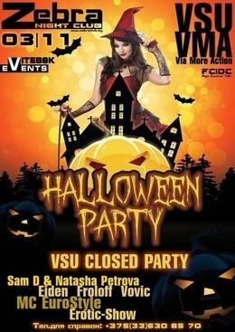 VSU_VMA Halloween