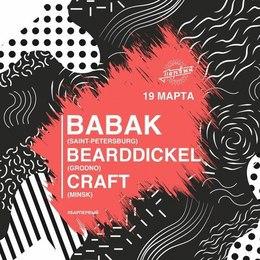 Babak(ru)