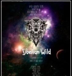 Премьера сноуборд фильма «Siberian Wild»