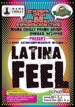 Latina feel