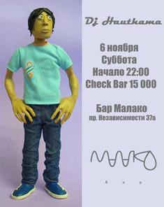 DJ Hauthama