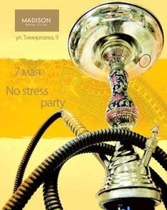 No stress party