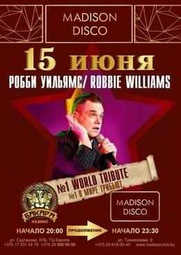 Robbie Williams.Трибьют