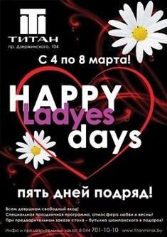Happy Ladys Nights