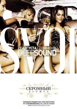 Svoi – deep sound