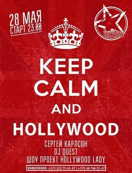 Keep calm and Hollywood