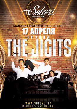 Концерт группы The Jigits