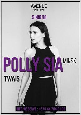 Polly Sia