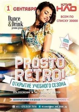Prosto Retro! Открытие учебного сезона