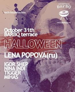 Halloween 2015 – Lena Popova (Ru/Spb.)