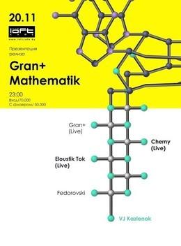 Презентация нового релиза от Gran+ – Mathematik