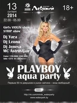 Playboy aqua party