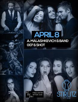 A.Malashkevich & Band, 007 & Shot