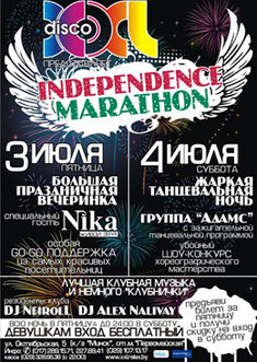 Independence Marathon